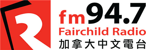 fairchild radio calgary